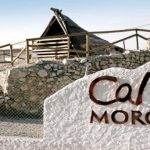 TICCIH España apoya la inclusión del Museo de la Cal de Morón en el Registro de Museos y Colecciones de Andalucía